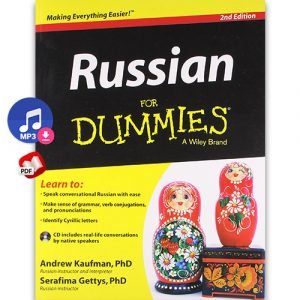 Russian For Dummies2nd Edition