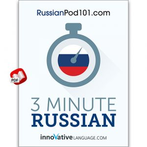 3-Minute Russian: 25 Lesson Series