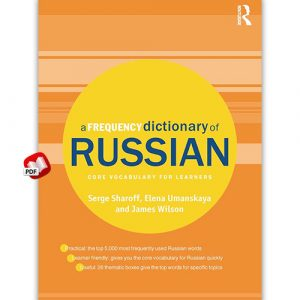 A Frequency Dictionary of Russian